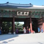 Deoksugung Palace Gate