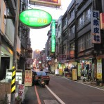 Taoyuan street