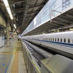 Shinkansen looking one way