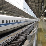 Shinkansen looking other way