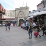 Bazaar Gate